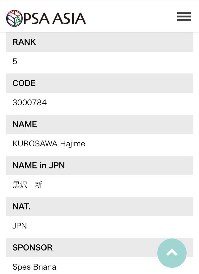 D46C470D-6505-45D5-BFDA-B4AB7A39F15A